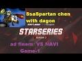 new meta dagon Chen  in NAVI vs ad finem game 1 sl-i season -3