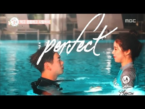 Eric & Solar (Mamamoo) - Perfect