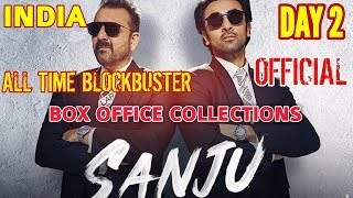 SANJU BOX OFFICE COLLECTION DAY 2 | INDIA | RANBIR KAPOOR | ALL TIME BLOCKBUSTER