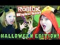 HALLOWEEN PARTY at ROBLOX HIGH SCHOOL! The TOYTASTIC Sisters. KIDS HALLOWEEN