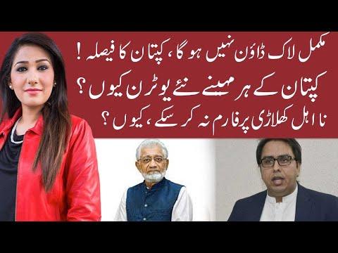 Night Edition on 92 News | Latest Pakistani Talk Show