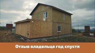 Построить каркасный СИП дом в Крыму - компания