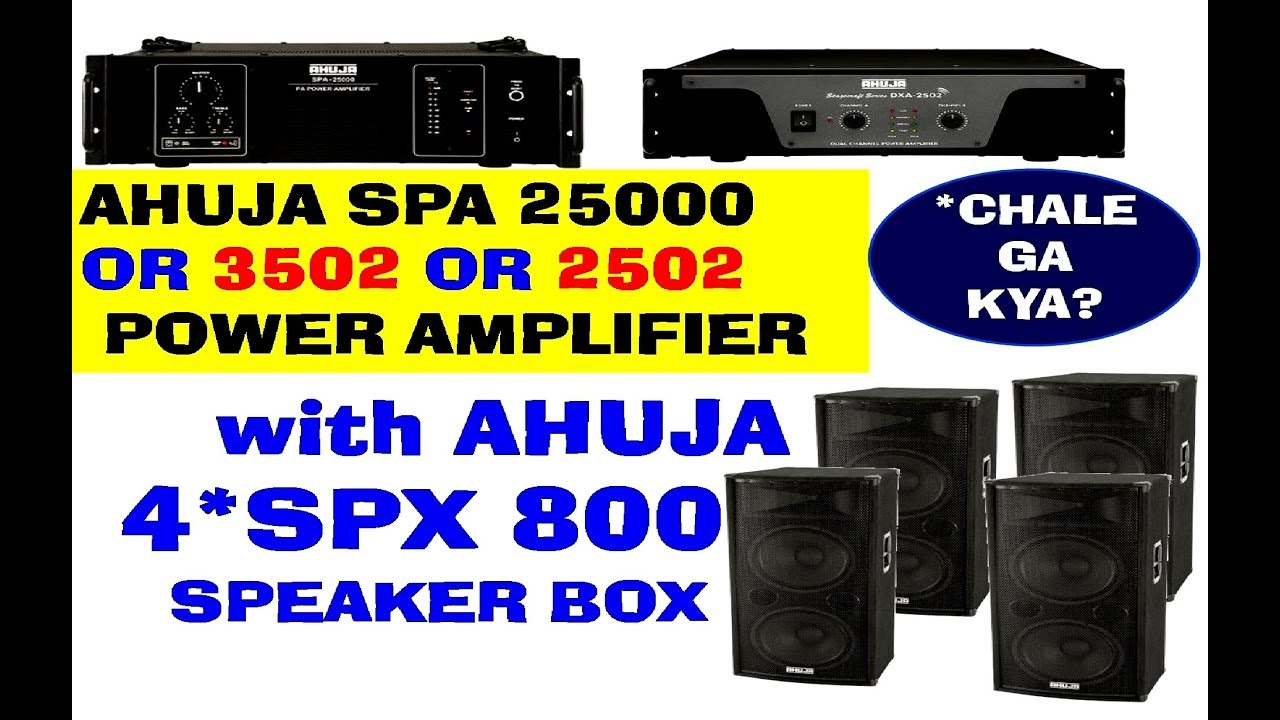 Ahuja Box 810