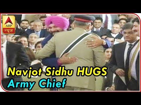 Imran Khan Oath Ceremony: When Navjot Sidhu HUGS Army Chief Qamar Bajwa   ABP News