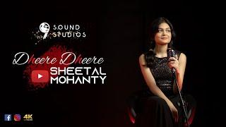Dheere Dhheere Se Meri Zindagi Mein Aana | Sheetal Mohanty | Unplugged | Cover | 9 Sound Studios