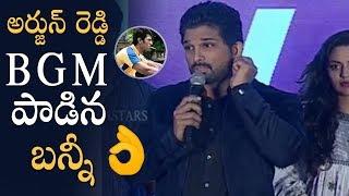 Allu Arjun About ARJUN REDDY BGM @ Vijetha Movie Vijayotsavam | Manastars