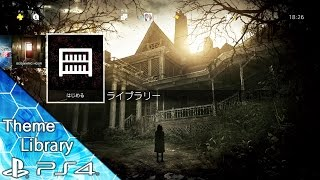 【ps4 Theme】biohazard 7 Resident Evil「dl版予約特典テーマ」