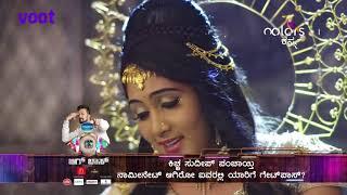 Shani (Kannada) - 29th December 2017 - ಶನಿ