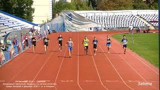 2018 09 14 Чемпионат Украины 100 м Забеги Юноши