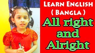 Bengali English Learning |  Bangla English Learning | Toppa