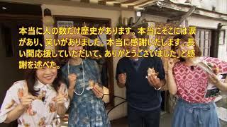 【小野達也(たっちゃん) Facebook】 →https://www.facebook.com/tatsu...