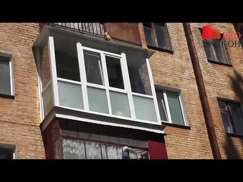 Франзцуский балкон решение со сколами плиты в хрущевке phim .