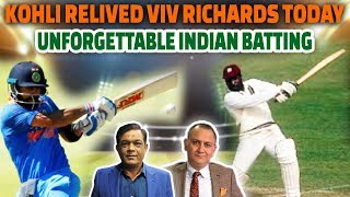 Kohli relived Viv Richards today | unforgettable Indian batting