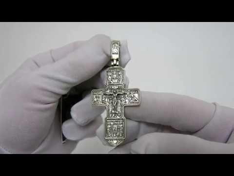 Серебряный крестик 3100037