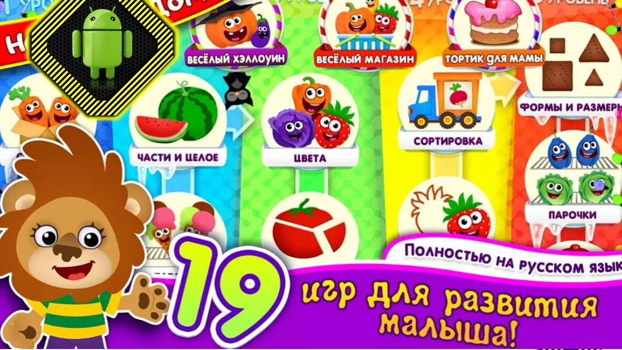 Fruit Ninja - режем фрукты на Android ( Review) - …