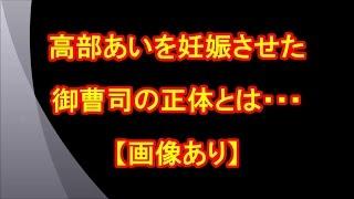 【関連動画】 ・前田公輝・古川雄輝 主演映画『men's egg Drummers』 ht...