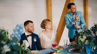 Свадьба Вари и Лёши