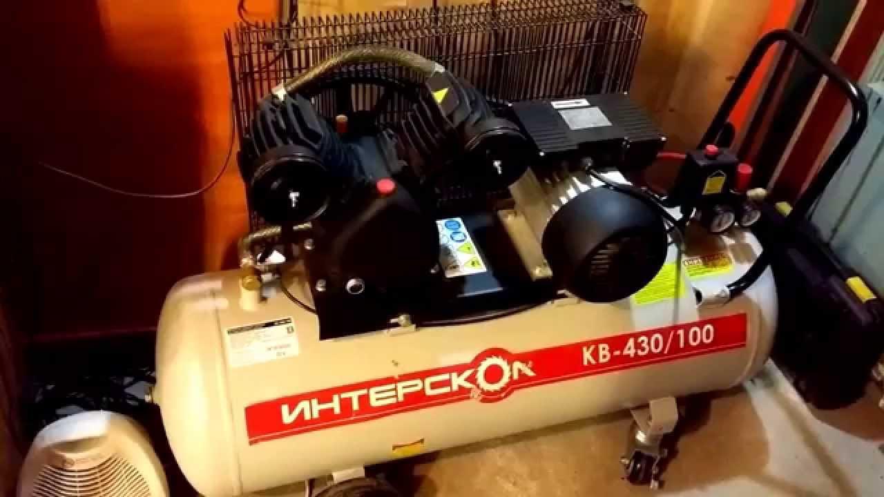 УКС 400 убрали шасси сделали навесной, укс400 купить компрессор .