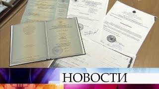 В Волгоградской области работала учительница с тремя поддельными дипломами о высшем образовании.