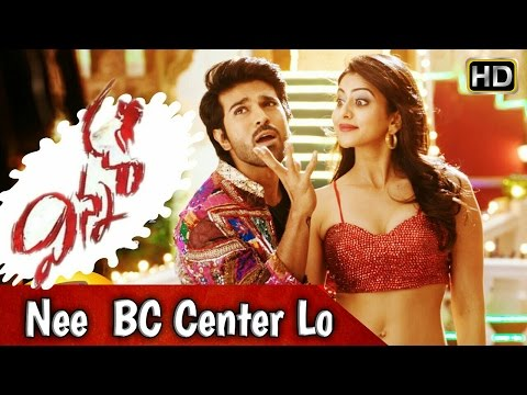 Nee BC Center Lo HD Spoof Video Song| Ram...