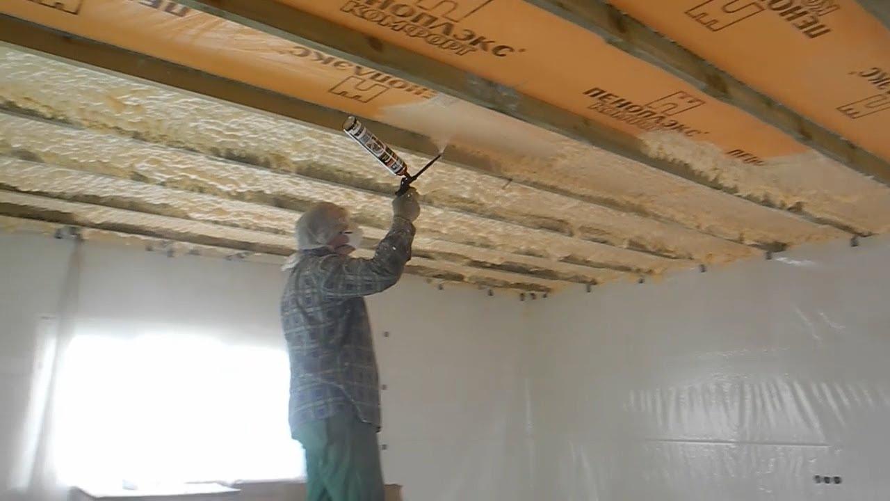 IRFIX* Прогрессивный жидкий напыляемый утеплитель для стен,потолков и полов