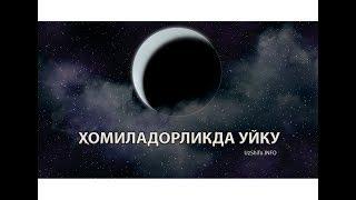 HOMILADORLIKDA QANDAY YOTISH KERAK (Ҳомиладорликда Уйқу)