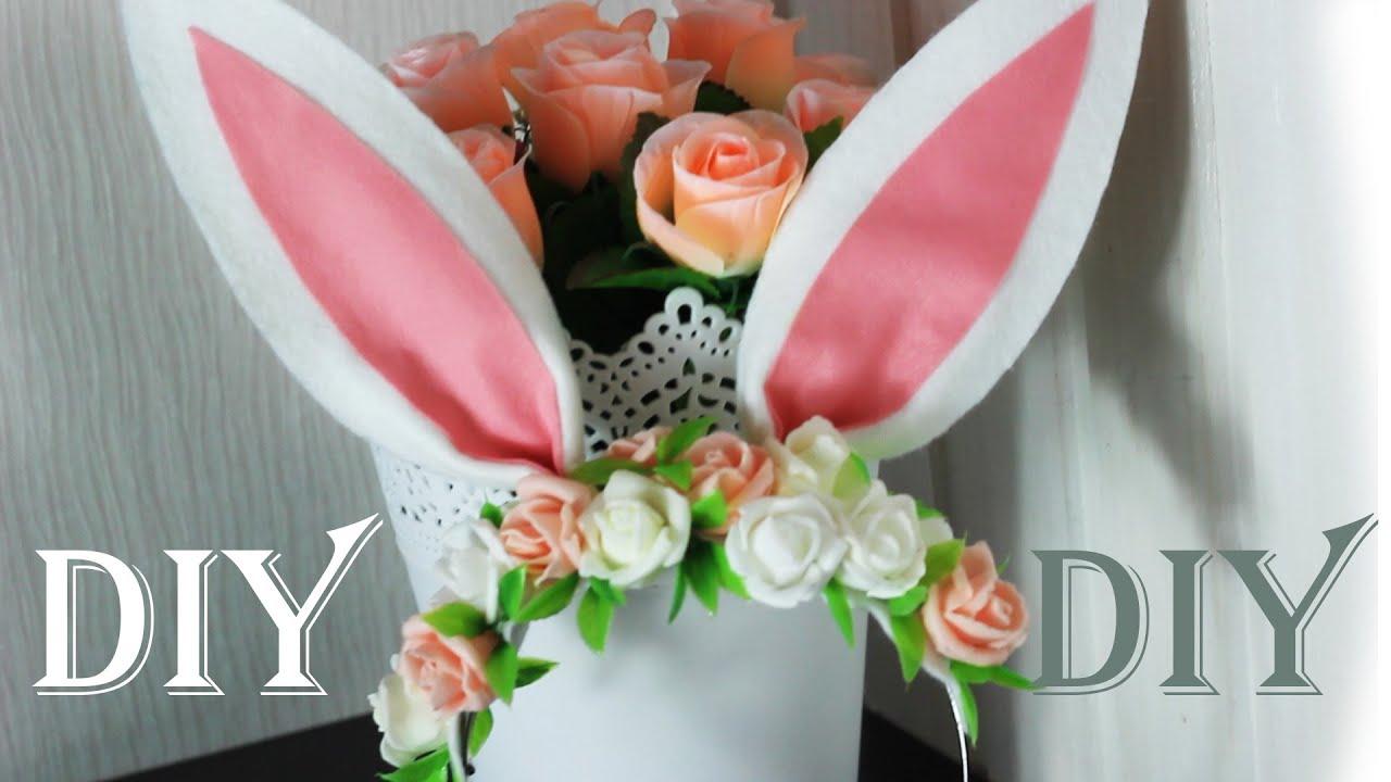Сделать уши зайца своими руками фото 573