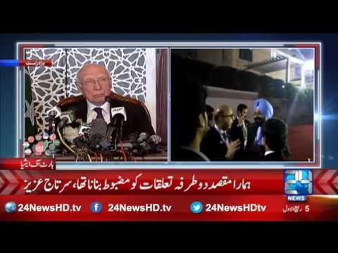 Sartaj Aziz (complete) press conference in Pakistan