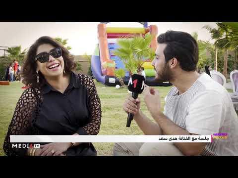 هدى سعد تفتح قلبها لـ #بيناتنا
