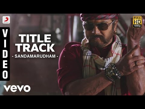 Sandamarudham - Title Track Video | Sarath Kumar, Oviya | James Vasanthan