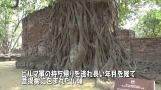 タイ観光地
