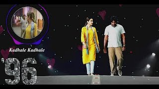 Kadhale Kadhale lyrical video | 96 | vijay Sethupathi | Thrisha