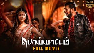 Poiyattam Action Tamil Full HD Movie | Kiccha Sudeep, Amala Paul, V. Ravichandran | MSK Movies