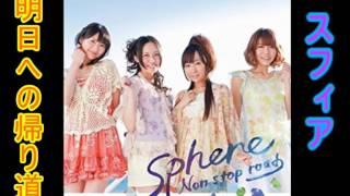 【スフィア・夏色キセキED】 明日への帰り道 夏色キセキ 検索動画 13