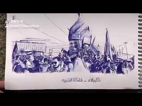 فيديو رائع جميع ساحات المضاهرات في العراق من يامحافضه انتم