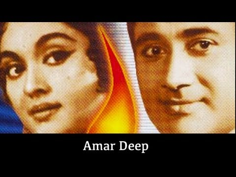Amar Deep - 1958, 127/365 Bollywood Centenary Celebrations