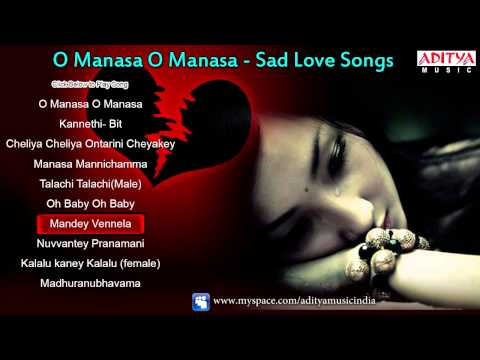Songs download telugu love