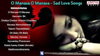 Gambar cover Break-Up Love Songs || Telugu Sad Songs