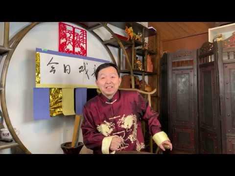 """黄河边播报:【周六直播]今天,郭文贵又领着信众再过""""愚人节"""""""