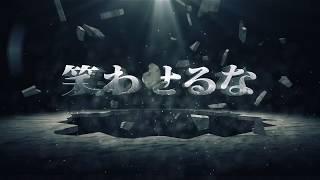 2017.8.6 -The Battle Of Muaythai XV- 引藤伸哉vs重宗
