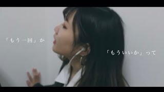 NEMURI「99℃のセンセーション」Music Video