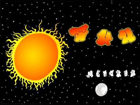 solar system rap song - photo #11