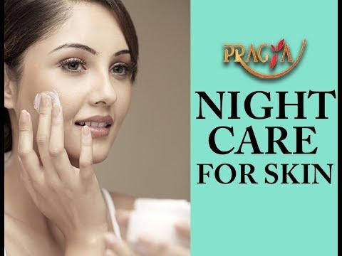 Beauty Tips | Night Care For Skin | Payal Sinha ( Naturopath Expert)