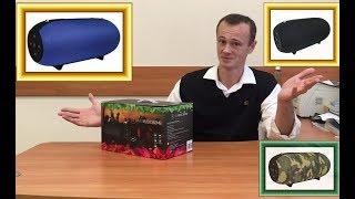 Air Music Bomb Полный Обзор Review