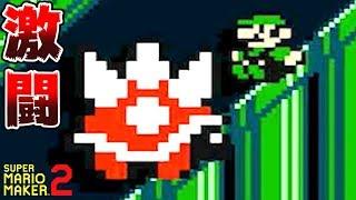 【実況】 みんなで作って激闘!マリオメーカー2大戦 【Part11】