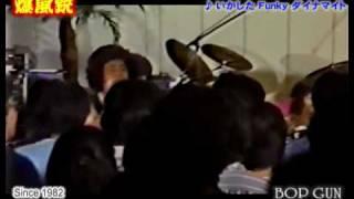 1981年のヤマハのコンテスト「イースト・ウエスト」グランプリバンド! ...