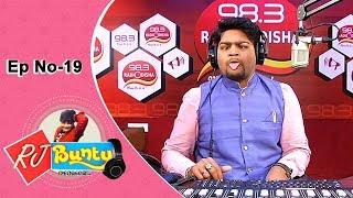 RJ Bunty Phasei Dela Ep 19 | Funny Odia Prank Show | Tarang Music