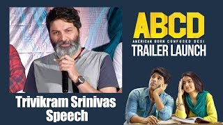 Trivikram Srinivas Speech | #ABCD Trailer Launch | Allu Sirish | Rukshar Dhillon
