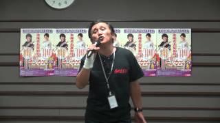 大阪市は都島からエンカメのど自慢大会へのエントリーです! ※映像に使...
