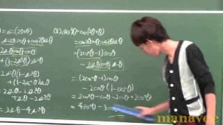 <10> 3倍角の公式-11